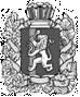 госгарант